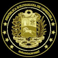 EmblemaDoradoSmall-01